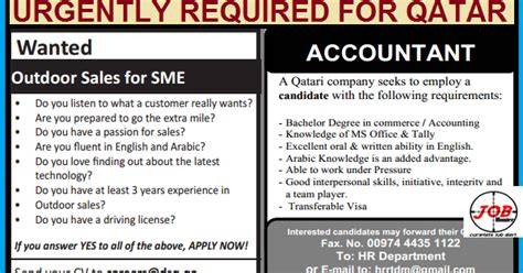 In Qatar For Mba Marketing Freshers by Accountant Sales Vacancy In Qatar 171 Hunterfb