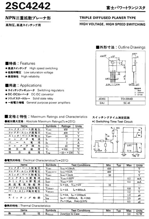 high voltage transistor datasheet c4242 datasheet c4242 pdf pinouts circuit fuji electric