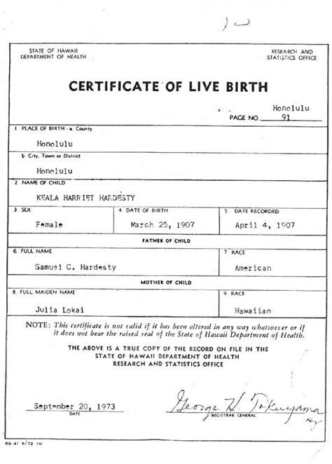 hospital birth certificate template certificate birth certificate template