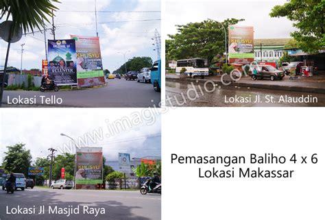 Acrylic Di Makassar buat papan nama toko di makassar imagi creative studio