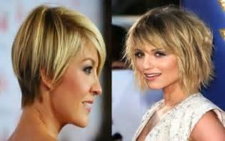 id 233 es coupe cheveux courts femme