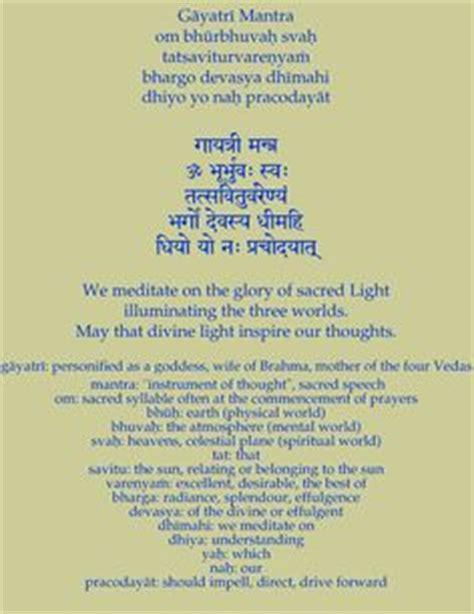 gayatri mantra testo 1000 images about sanskrit slokas mantras on
