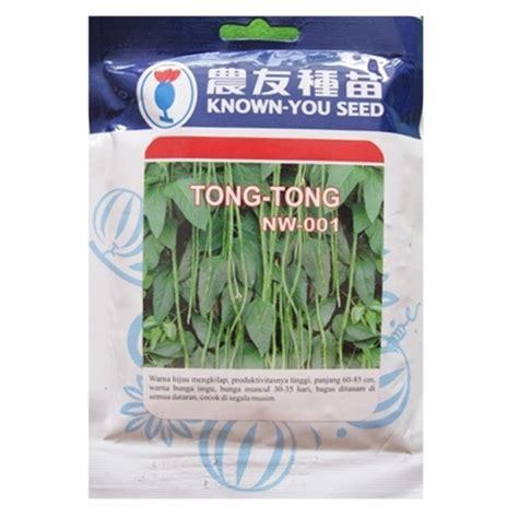 Benih Kacang Panjang Unggul benih kacang panjang tong tong 100 gram known you seed