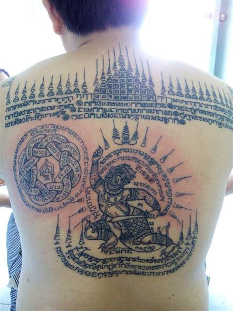 cambodian tribal tattoos sak yant thai tattoos khmer