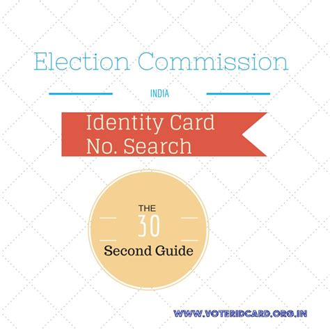 Search Commission Election Commission Of India Identity Card Number Search The 30 Second Guide