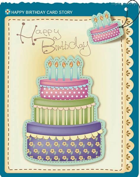 Create Birthday Card Free 生日蛋糕贺卡图片 和你一起点燃心愿星光 纸品 华南城印刷网