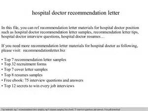 Letter Of Recommendation From A Doctor by Hospital Doctor Recommendation Letter