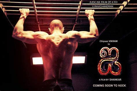 Ai tamil movie vikram body altavistaventures Choice Image