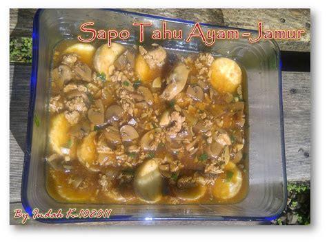chinese food week ncc sapo tahu ayam jamur  indah