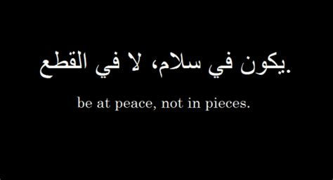 be at peace not in pieces tattoo be at peace on