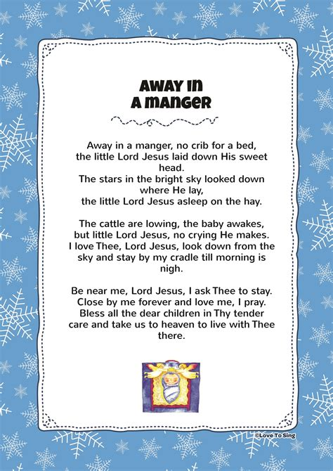 printable lyrics for away in a manger away in a manger kids video song with free lyrics