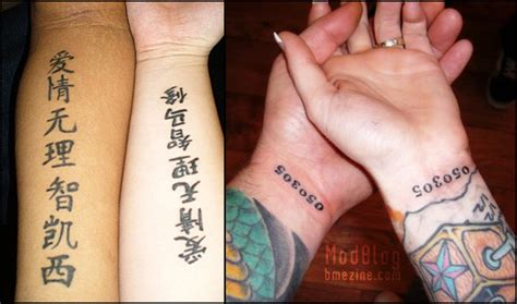 matching wedding tattoos cool matching arts for couples