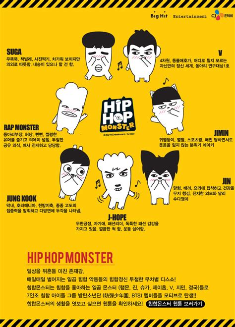 Casing Handphone Bts Hip Hop Rap with drama bts hip hop note l 힙합 몬스터 제본 노트 대