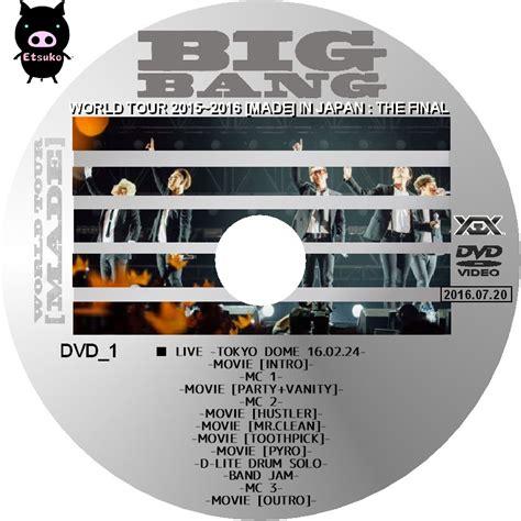 Original Dvd Big Made In Seoul jyjラベル たまに bigbang world tour 2015 2016 made in japan the
