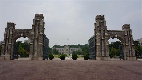 study   korea university tean study
