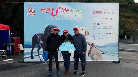 esri china hong kong colleagues  part   event  great enthusiasm