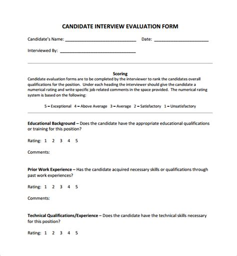 interview evaluation form interview evaluation form