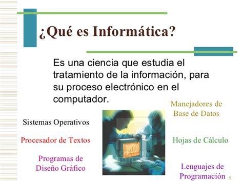 que es layout en informatica concepto basico de la informatica