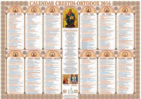 Calendar Ortodox Search Results For Calendar Ortodox 2016 Calendar 2015