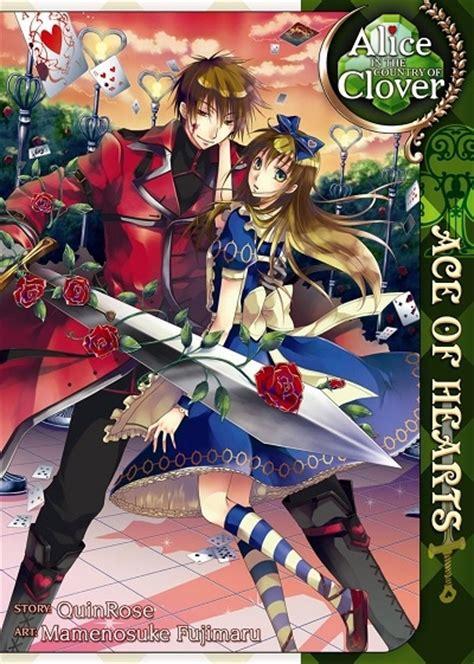 the country of clover in the country of clover ace of hearts