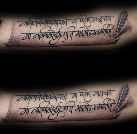 tattoo designs in hindi language 60 sanskrit tattoos for language design ideas