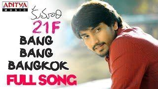download mp3 from bang bang bang bang movies audio song video mp3 3gp mp4 hd download