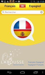 limagier franais espagnol 225 dictionnaire espagnol fran 231 ais applications android sur google play