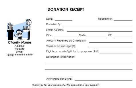 Delightful Church Donation Tax Deduction #1: Tax-deductible-donation-receipt-template.png