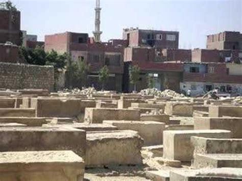 historic cemeteries of alexandria historic alexandria jewish cemeteries in egypt part 4 youtube