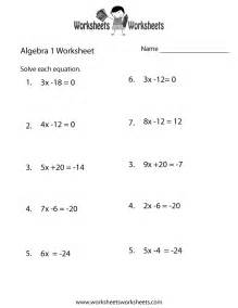 gallery for gt algebra 1 worksheets for 8th grade