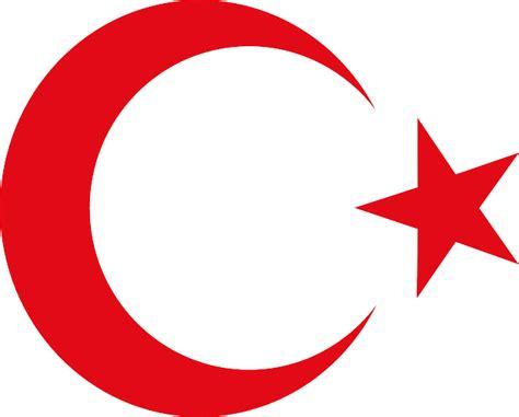 ottoman symbol ottoman symbols ottoman empire symbol stock photo 169