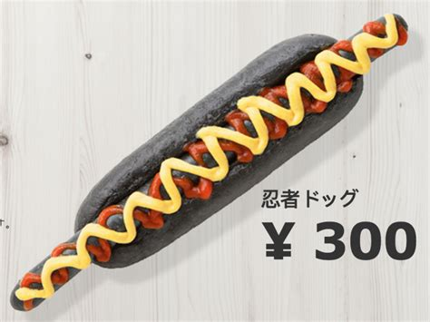 Hotdog Ikea ikea food in japan goes with black hotdogs in