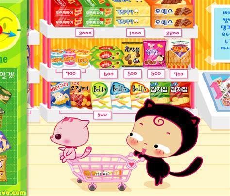 juego de comprar y cocinar tartas juegos de compras juego para comprar la comida en el supermercado juegos