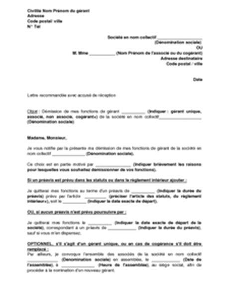 Exemple De Lettre De Démission Gratuite Modele Lettre De Demission Gratuite Cdi