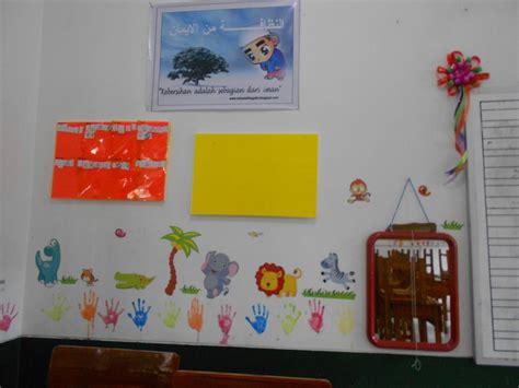 Grow With Untuk Sd Kelas V1 hiasan kelas 1 sd hiasan kelas 1 sd guru inspiratif guru nyentrik