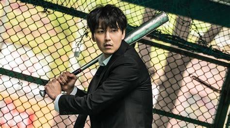 film kisah nyata aldi pesimis dengan kisah di one day akting kim nam gil