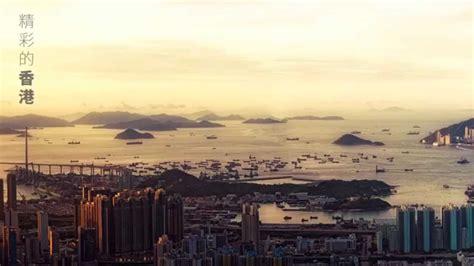 Amazing Hong Kong Powerpoint Inspiration Youtube Hong Kong Powerpoint Template