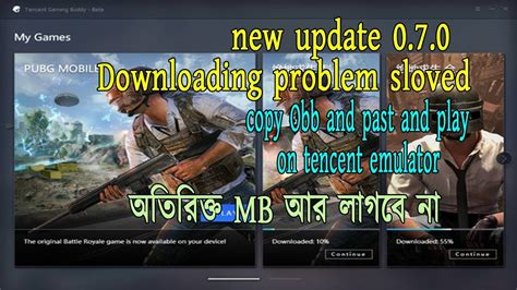 pubg mobile downloading problem  tencent gaming buddy