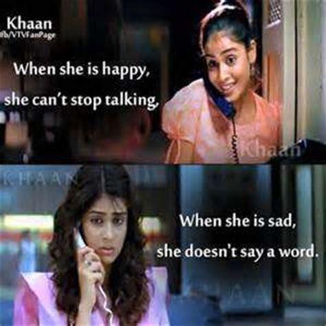 love film names in tamil love season quotes in tamil film ordinary quotes