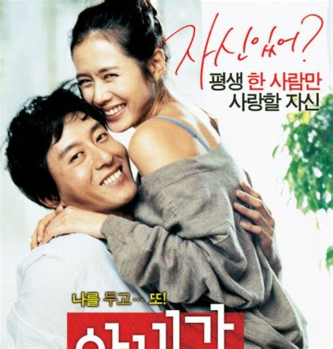 film romance barat hot download film gratis free movie film semi korea