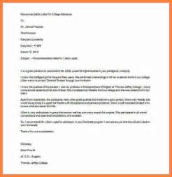 7 letters of recommendation for college applications