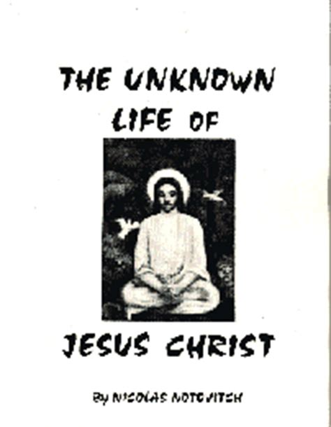 the unknown unknown bookshops 1848317840 the tomb of jesus website