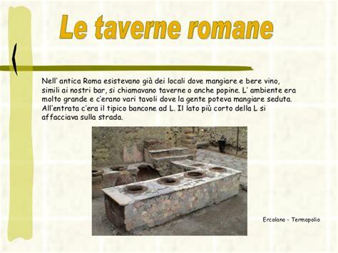 banchetti antica roma il cibo nell antica roma
