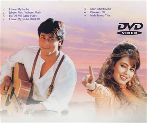 film india pardes pardes 1997 hindi movie download dvd rip hindi movies