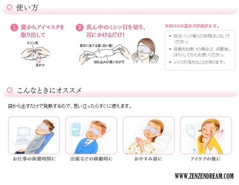 Kao Megurism Steaming Eye Mask Chamomile 1pcs kao megurism steam eye mask 2 flavours available eye care care