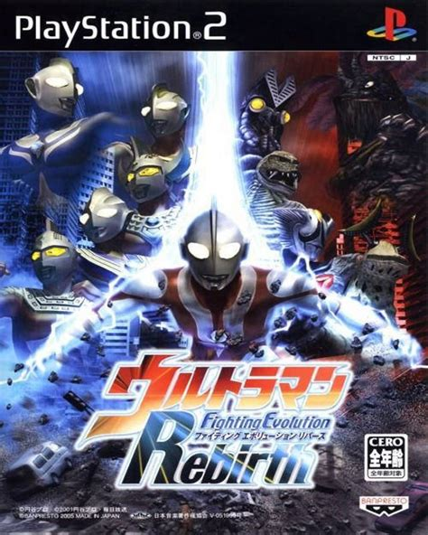 game ps2 format iso for android ultraman fighting evolution rebirth jpn ps2 iso download