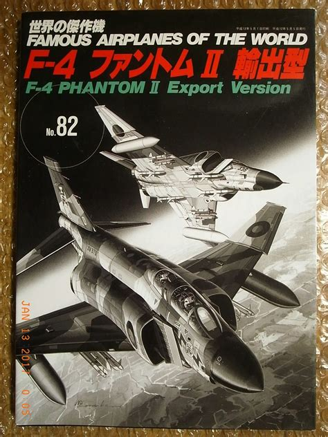the who flew the f 4 phantom books f 4 phantom ii export version pictorial book faow 82