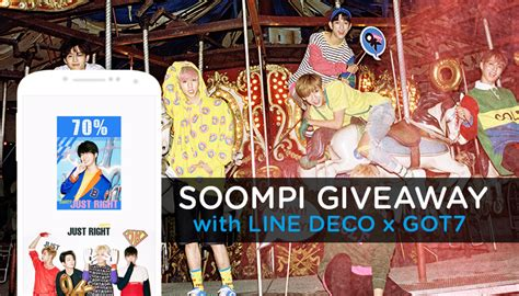 theme line got7 exclusive download got7 mobile theme win just right