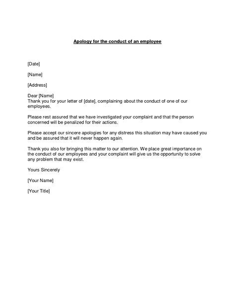 business apology letter for overcharge exle of apology letter to customer extension