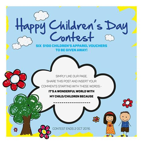 s day contest og happy children s day contest